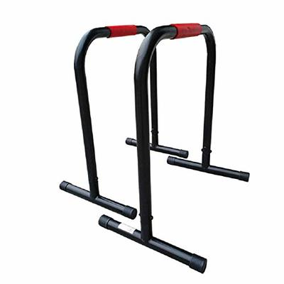 ALG Indoor split parallel bars, maximum load 200kg, thick steel plate, corrosion-resistant, comfortable sponge handle, suitable for all kinds of people