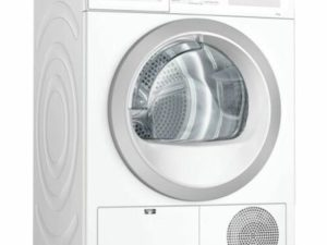 Bosch WTN85251GB Serie 4 B Rated 8Kg Condenser Tumble Dryer White